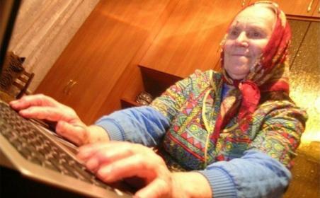 granny-internet